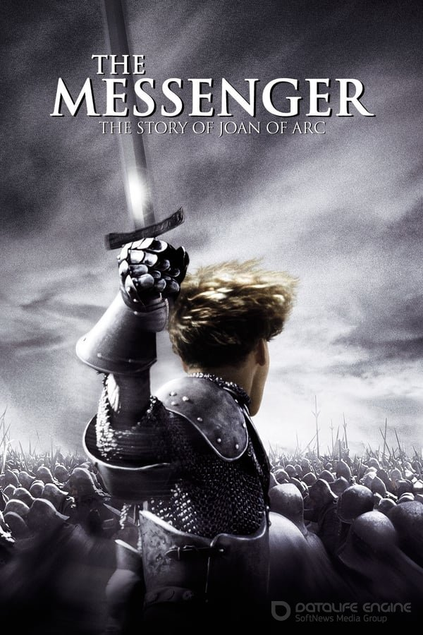 ჟანა დარკი - The Messenger: The Story of Joan of Arc